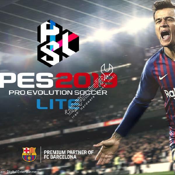 نسخه ی رایگان بازی PES 2019 Lite