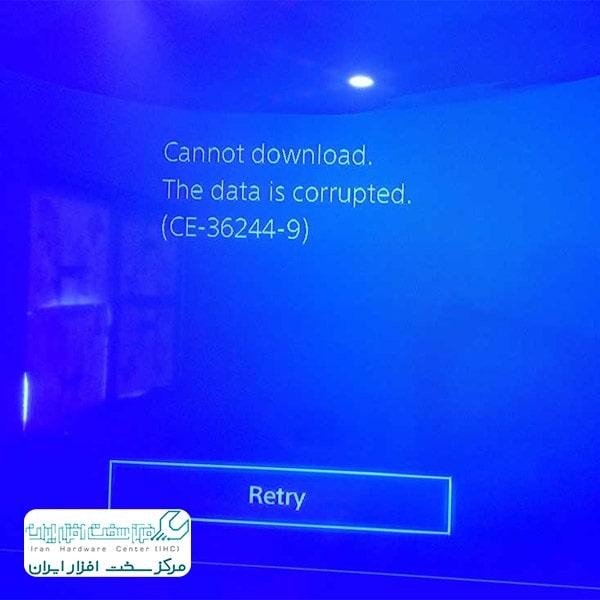 رفع مشکل Cannot Download در پلی استیشن 4